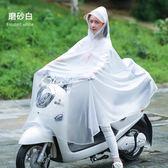 摩托車單人雨衣成人電動自行車騎行防水雨披透明男女加大加厚雨批【七夕節88折】
