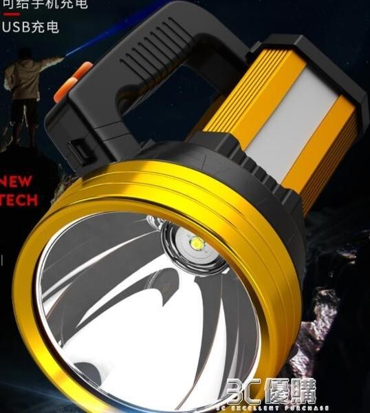 led手電筒強光充電超亮遠射多功能疝氣燈戶外家用手提氙氣探照燈 3C優購