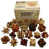 全館八九折優惠兩天-孔明鎖魯班鎖套裝兒童木制開發智力解鎖益智玩具生日節日交換禮物