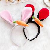 【BlueCat】大兔耳朵吃紅蘿蔔造型女郎髮箍