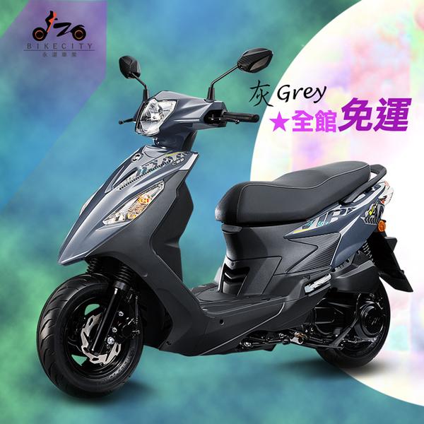 SYM 三陽機車 活力 VIVO 125 七期/CBS/碟煞 2021全新車