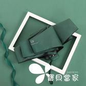 韓國小清新超輕小迷你五折疊晴雨傘兩用防曬軟妹少女森系遮太陽傘
