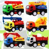 1-2歲寶寶兒童玩具音樂迷你工程車套消防車吊挖土機挖掘機小汽車