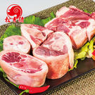 松香豬豬腳(800g/包)