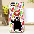 華碩 ASUS ZneFone 3 Zoom ZE553KL Z01HDA 手機殼 軟殼 保護套 九州熊 熊本熊 清酒熊