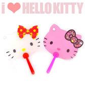 Hello Kitty 凱蒂貓可愛造型手拿扇 風扇 搖扇 扇子 三麗鷗正版授權 消暑 里和家居