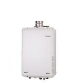 (全省安裝)林內24公升屋內強制排氣(與REU-A2426WF-TR同款)熱水器REU-A2426WF-TR_NG1