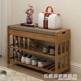 鞋架換鞋凳實木鞋櫃簡約現代沙發凳儲物凳門口多功能穿鞋凳省空間 igo『名購居家』