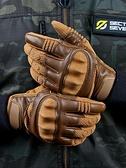 戶外戰術手套男騎行機車秋冬季摩托車騎士開車透氣防滑耐磨觸屏 智慧 618狂歡