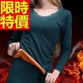保暖內衣褲加絨(套裝)-熱銷加厚長袖禦寒女衛生衣4款63k30【時尚巴黎】