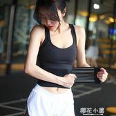 運動護腰帶男女同款健身腰封深蹲訓練籃球跑步護具收腹束腰帶可調『櫻花小屋』