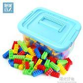 兒童積木兒童益智拼插塑膠積木3-6周歲男孩1-2歲女孩寶寶拼裝拼插7-8-10歲 igo陽光好物
