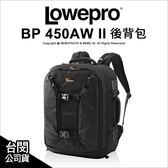 Lowepro 羅普 Pro Runner 專業遊俠 BP 450 AW II 2代 後背包 公司貨 ★24期免運★薪創數位