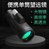 征崎品牌雙單筒戶外望遠鏡高倍高清夜視軍事用人體兒童專業望眼鏡