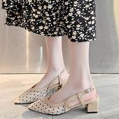 涼鞋-波點尖頭單鞋女夏中跟網紗半包頭涼鞋女2021年新款仙女高跟鞋粗跟
