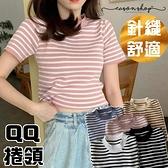 EASON SHOP(GQ1115)韓版經典撞色橫條紋彈力貼身坑條紋微高領捲邊短袖針織衫T恤女上衣服打底顯瘦內搭