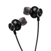 耳機入耳式通用耳機掛耳式