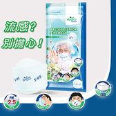 百市特 醫療口罩(未滅菌) PM2.5 3D立體防護專利設計 防塵防汙 醫用口罩【生活ODOKE】