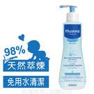 創新細密水含舒緩蘆薈精華清潔同時保濕舒緩臉部、身體、屁屁皆可使用溫和缷除臉上底妝、防晒品