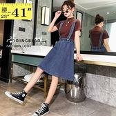 吊帶裙--百搭休閒可調式肩帶經典鬆緊高腰吊帶牛仔A字裙(藍M-5L)-Q104眼圈熊中大尺碼◎