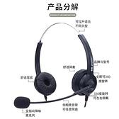 耳麥 白恩DH600D雙耳呼叫中心話務員頭戴式電銷外包客服電話腦耳機耳麥 薇薇