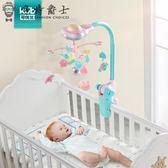 床鈴嬰兒床鈴音樂旋轉床頭鈴床掛星空投影0-6個月-1歲寶寶玩具jy1件免運下殺75折