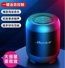 藍芽音箱 無線藍芽音箱內置小度助手智能AI人工語音控制手機外放插卡迷你小音響 維多原創