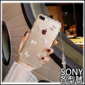 SONY Xperia1 Xperia10 Plus XZ3 L3 XA2+ XA2 Ultra XZ2 Premium 蝴蝶結邊鑽 手機殼 水鑽殼 訂製