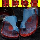 夾腳拖鞋-典型新品熱銷男人字拖4色58s7[巴黎精品]