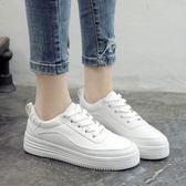 休閒鞋 百搭基礎小白鞋街拍學生鞋韓版白色帆布鞋厚底板鞋休閒女鞋     唯伊時尚
