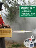 智慧電動噴霧器藤原彌霧機打農藥機器高壓汽油機迷霧機噴藥機電動農用藥水噴霧器MKS 維科特3C