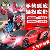 遙控汽車玩具男孩賽車玩具兒童感應遙控【3C玩家】