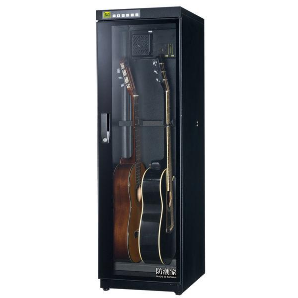 防潮家 215 公升吉他貝斯專用旗艦級微電腦防潮箱 FD-215AG