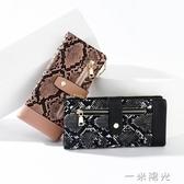 卡包錢包2020新款蛇皮紋手機包長款女士歐美軟皮時尚潮流大容量  聖誕節免運