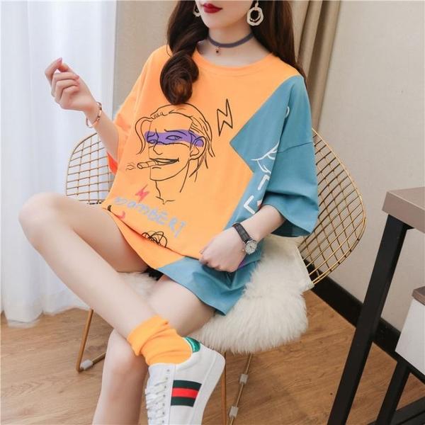 短袖T恤 夏裝胖mm百搭卡通動漫短袖t恤女韓版大碼200斤女裝中長款拼色上衣 快速出貨