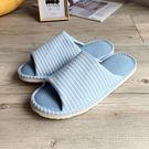iSlippers】台灣製造-樂活系列-超厚軟布質家居室內拖鞋-灰藍條紋