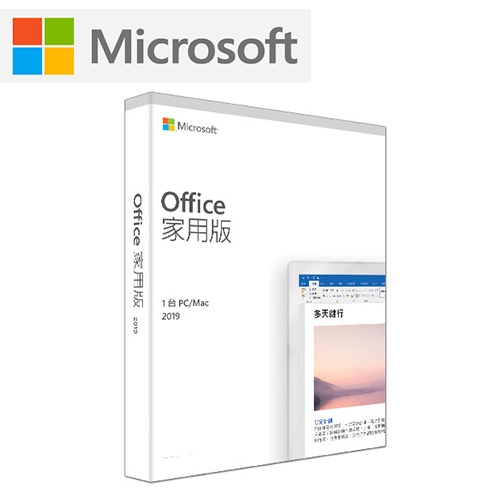 Microsoft微軟 Office 家用版 2019