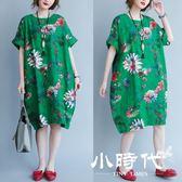 大碼短袖洋裝 夏季民族風棉麻加肥加長款旅游度假中年連身裙
