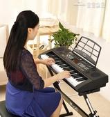 (快出)電子琴54鍵兒童入門初學者考級幼師專用多功能61鍵電子鋼琴YYJ