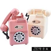 儲錢罐創意可愛復古電話機儲錢罐男女兒童禮品。少女喜愛存錢【雙十一狂歡】