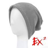 EX2 多功能圍脖『灰』668017 休閒.戶外.保暖.圍脖.圍巾.頭巾.冬帽.帽子.防塵面罩.口罩