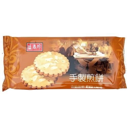 盛香珍 手製煎餅-香脆花生 120g【康鄰超市】