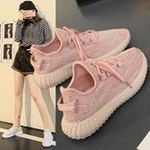 運動鞋 運動鞋女2021夏季新款休閒透氣網面網鞋百搭椰子跑步鞋老北京布鞋 歐歐