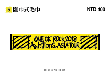 ONE OK ROCK《AMBITIONS ASIA TOUR 2018 in TAIWAN》圍巾式毛巾