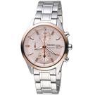 SEIKO精工典雅高尚計時腕錶     7T92-0VC0KS SNDV46P1