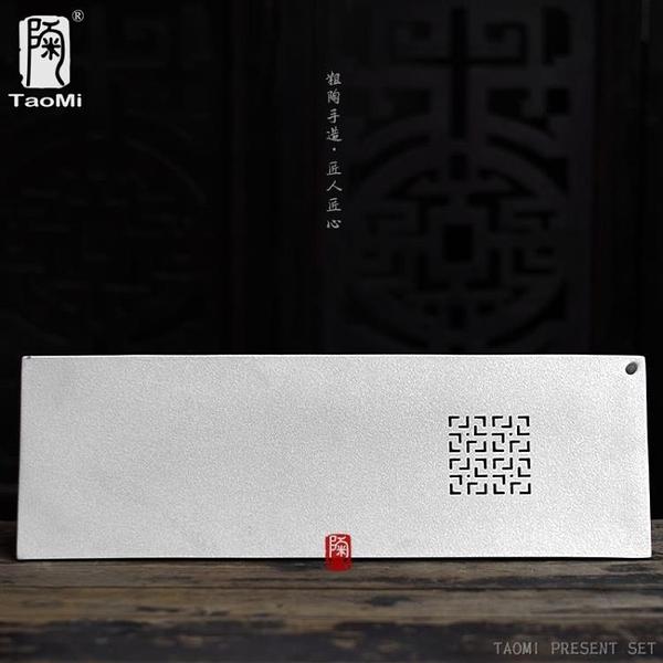 [超豐國際] 長方形陶瓷茶盤復古中國風干泡臺功夫茶具簡約儲水1入