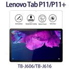 【玻璃保護貼】聯想 Lenovo Tab P11/P11+ Plus 11吋 TB-J606/J616 平板高透玻璃貼/螢幕保護貼/硬度強化-ZW