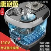 【新北現貨】養生泡腳機 110V 足浴盆恆溫按摩泡腳桶DT-888家用電加熱洗腳 moon衣櫥