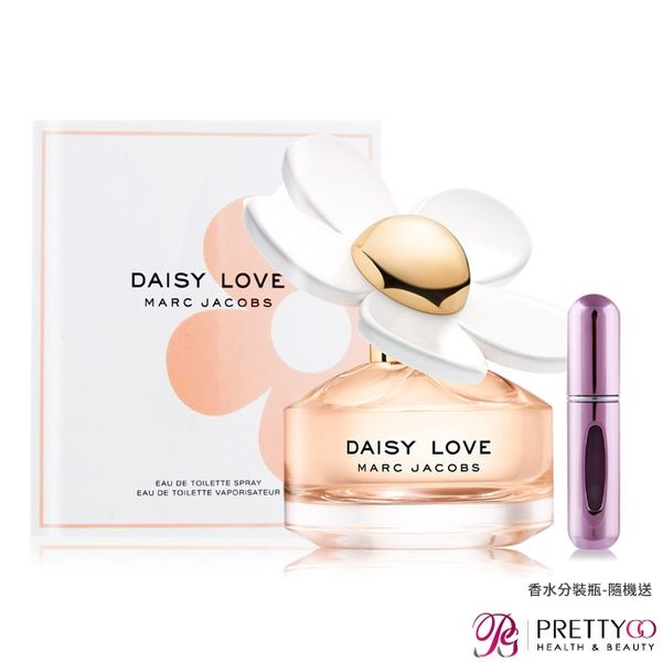 Marc Jacobs Daisy Love 親愛雛菊女性淡香水(50ml)-加贈分裝空瓶【美麗購】