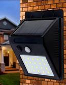 太陽能燈路燈戶外光控壁燈防水led人體感應超亮庭院家用照明igo  宜室家居